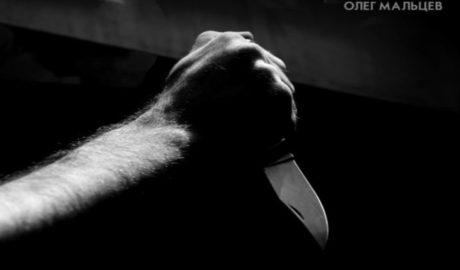 На ножи: Книга о применении ножа в Русской криминальной традиции 4