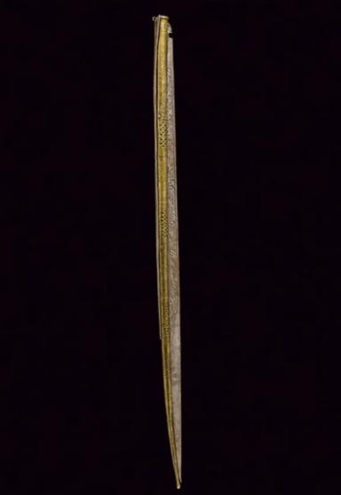 Самая длинная наваха 191 см 6