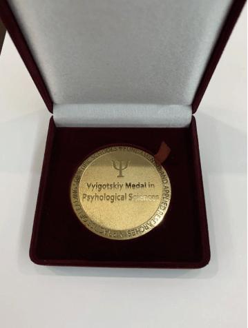 Сертификат о награждении медалью Выготского