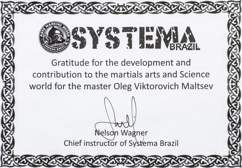Бразильская система воинского искусства (Systema Brazil)  Благодарность Мастеру Мальцеву Олегу Викторовичу за развитие и вклад в боевые искусства и науку