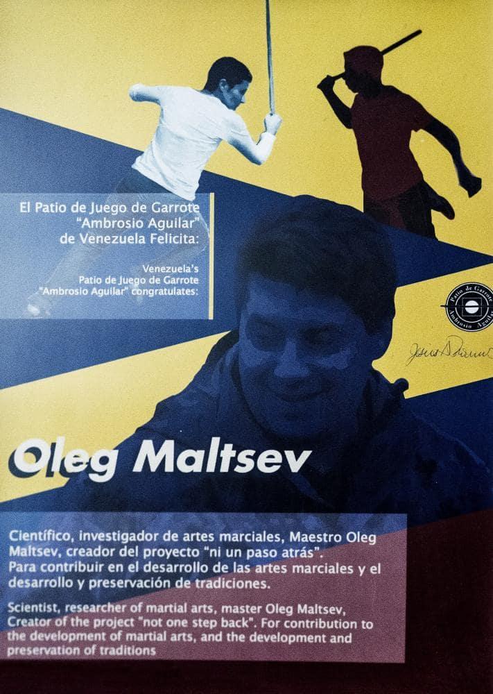 благодарит Ученого, исследователя воинских искусств,   Маэстро Олега Мальцева