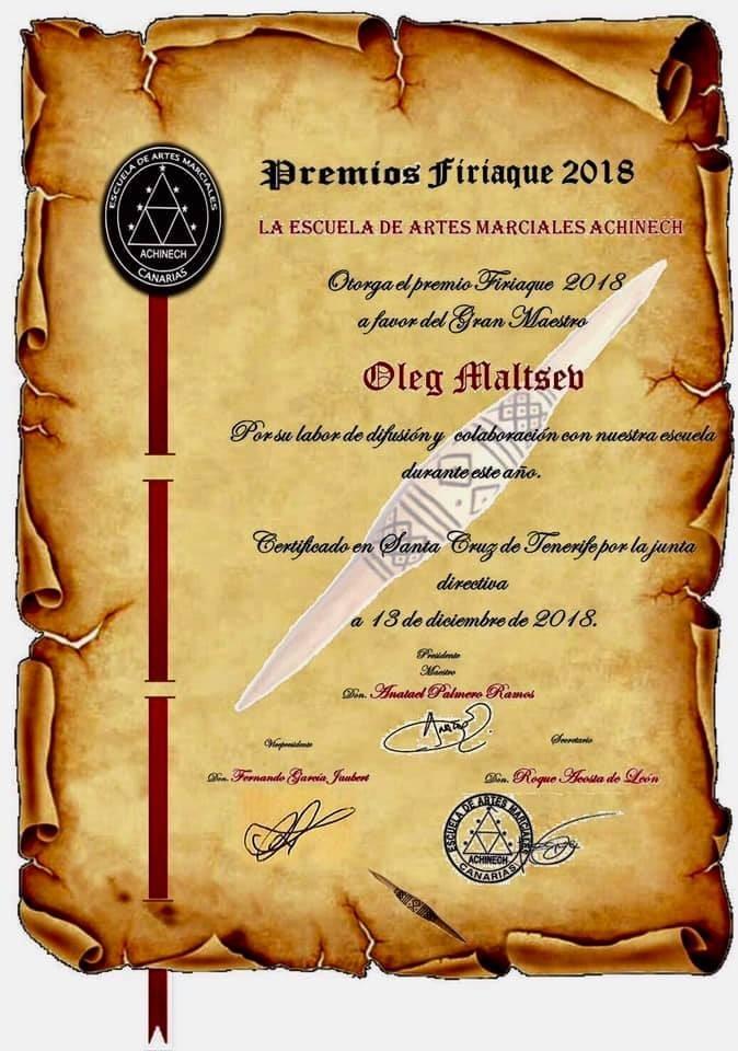 Сертификат о присуждении премии Firiaque Олегу Мальцеву