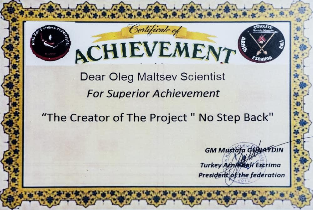 Сертификат Ученому Олегу Мальцеву за превосходные достижения