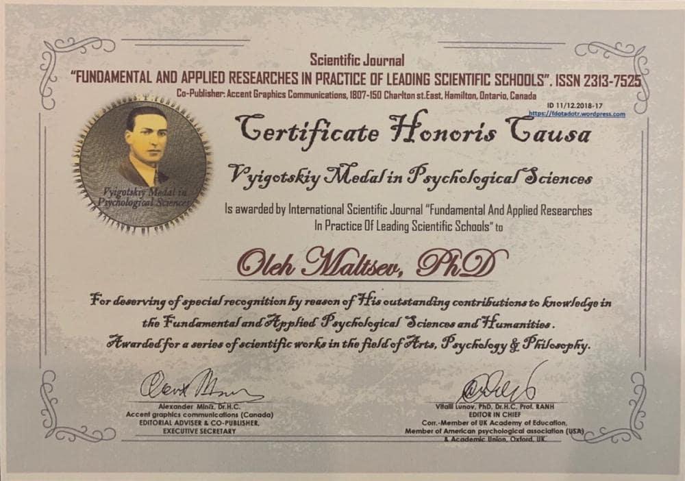 Сертификат о награждении медалью Выготского в области психологических наук