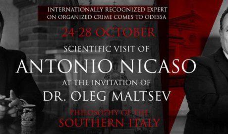Эксперт в области криминальной традиции юга Италии Антонио Никасо приезжает в Одессу